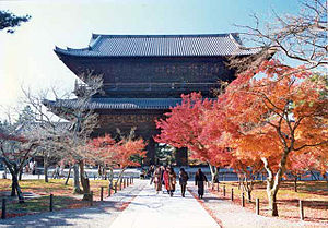Five Mountain System - Kyoto's Nanzen-ji was the supervisor of the whole Five Mountain System in Japan