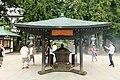 Naritasan Temple holy smoke.jpg