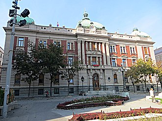 National Museum of Serbia - National Museum of Serbia