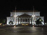 National Archives Building at night.jpg