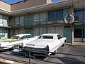 National Civil Rights Museum At the Lorraine Motel 20161011 153959.jpg