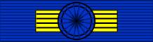 National Order of Merit Grand Cross Ribbon