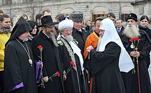 Unity Day (Russia) - Russian religious leaders (Armenian, Judaic, Muslim, Buddhist, Orthodox, Old Believer) during the official celebrations of the National Unity Day, 2012