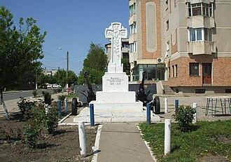 Negru Vodă, Constanța - Image: Negru Voda WW1 memorial