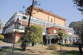 Nepal Academy - Image: Nepal Academy 04