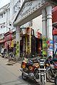 Netaji Market - Lalbagh - Murshidabad 2017-03-28 5861.JPG