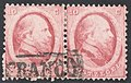 Netherlands 1864 N5P.jpg