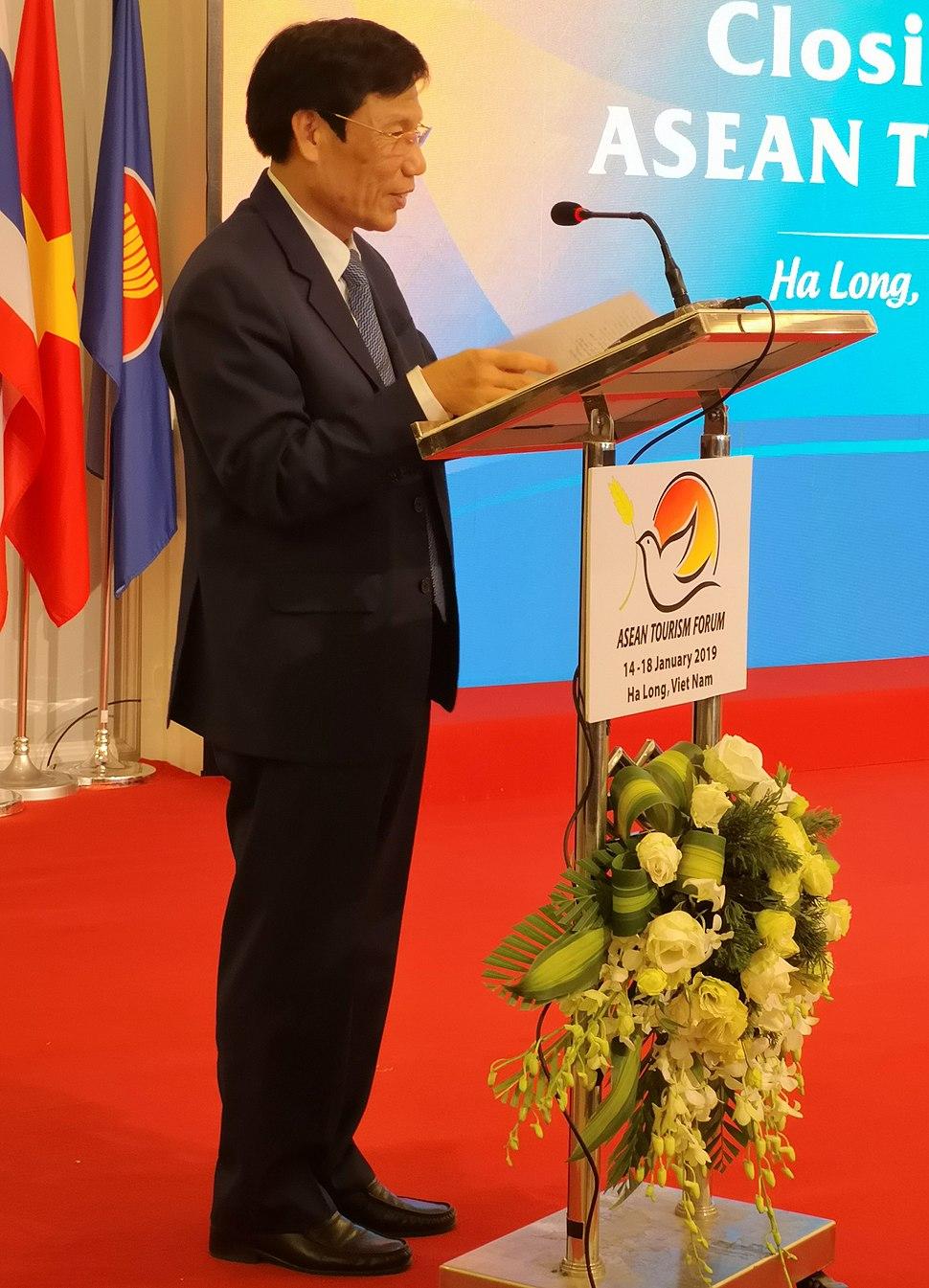 Nguyễn Ngọc Thiện