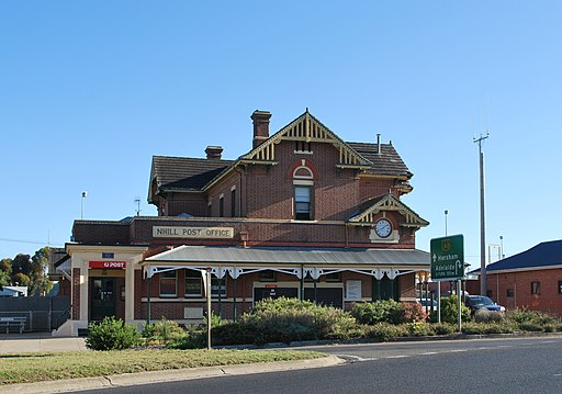 Nhill Post Office