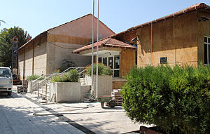 Niğde Archaeological Museum - Niğde Archaeological Museum