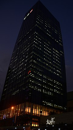 Night TaiKoo Hui.JPG