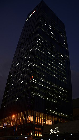 TaiKoo Hui - Image: Night Tai Koo Hui