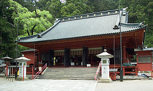 Shrines and Temples of Nikkō