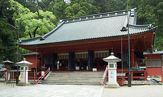 Shrines and Temples of Nikkō - Image: Nikko Futarasan Jinja M3292