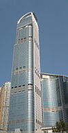 Nina Tower (Hong Kong) indexxrus.JPG