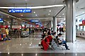 Ningbo Lishe International Airport Terminal Arrival hall.jpg