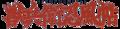 Ninja Scroll logo.png