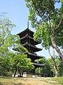 Ninna-ji National Treasure World heritage Kyoto 国宝・世界遺産 仁和寺 京都102.JPG
