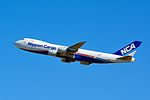 Nippon Cargo Airlines, Boeing 747-8F JA15KZ NRT (23305831714).jpg