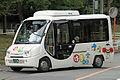 NishiTokyoBus A204 Hachibus.JPG