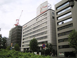 Nisshin Seifun Group Incorporated.jpg