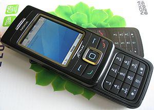 Nokia 6000 series - Nokia 6265i