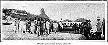 费尔南多·迪诺罗尼亚群岛