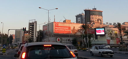 A central point in the city where the Dereboyu Avenue and the Bedrettin Demirel Avenue intersect