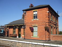 North Weald stn building viewed from platform 2012.JPG