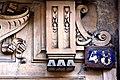 Numéro 048, Rue de Rivoli (Paris).jpg