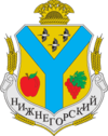 Official seal of Nyzhnohirskyi Raion