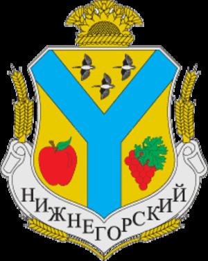 Nyzhnohirskyi Raion - Image: Nyzhnohirskyi rayon gerb
