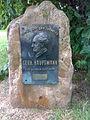 Oberursel Gerhart Hauptmann Gedenkstein in der Gerhart Hauptmann Anlage.jpg