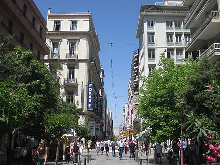 Ermou street, the main commercial street of Athens, near the Syntagma Square. Odod-ermou-athens.JPG