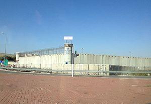 Ofer Prison - Ofer Prison