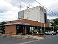 Okayama city Kita ward office Ashimori regional center.jpg