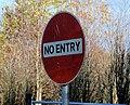 "Old ""No entry"" sign, Lisburn - geograph.org.uk - 2150860.jpg"