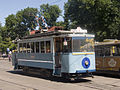 Old kiev tram.jpg