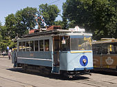 Экскурсионный трамвай в Киеве