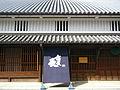 Old okada house02 800.jpg