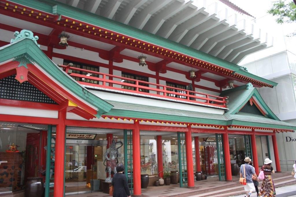 Oriental Bazaar - panoramio