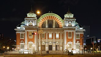 Osaka - Osaka Central Public Hall in Nakanoshima district