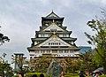 Osaka Osaka-jo Hauptturm 11.jpg
