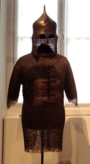 Sipahi - Timariot armour dating to 1480–1500