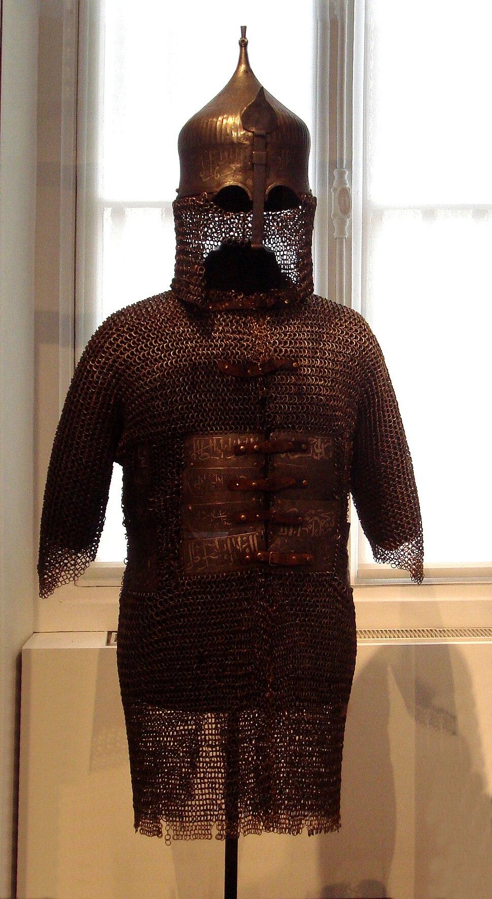 Ottoman armour 1480-1500