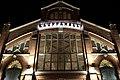 Oulu Market Hall 20151215.jpg