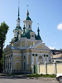 St. Catherine's Church, Pärnu
