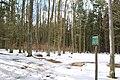 Přírodní park Kukle (1).JPG