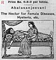 P. Gopalacharlu, Ayurvedic Medicines Wellcome L0032678.jpg