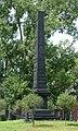 POL pomnik budowy szosy brzeskiej 01.JPG